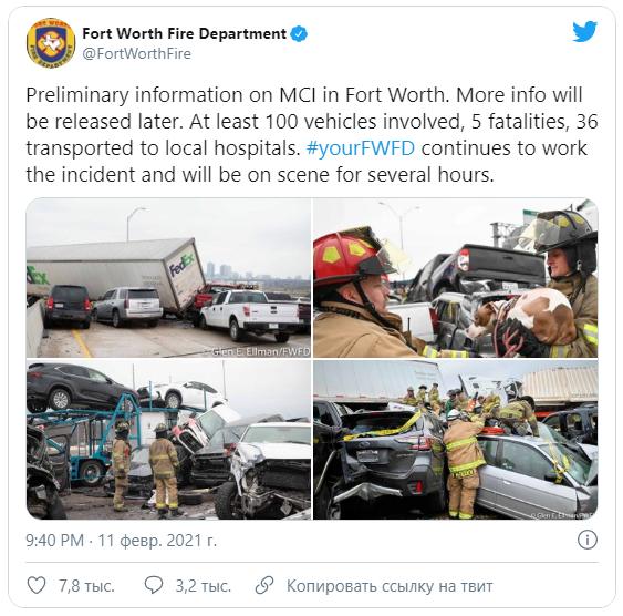 В США произошло масштабное ДТП: столкнулись 133 автомобиля (видео) 1
