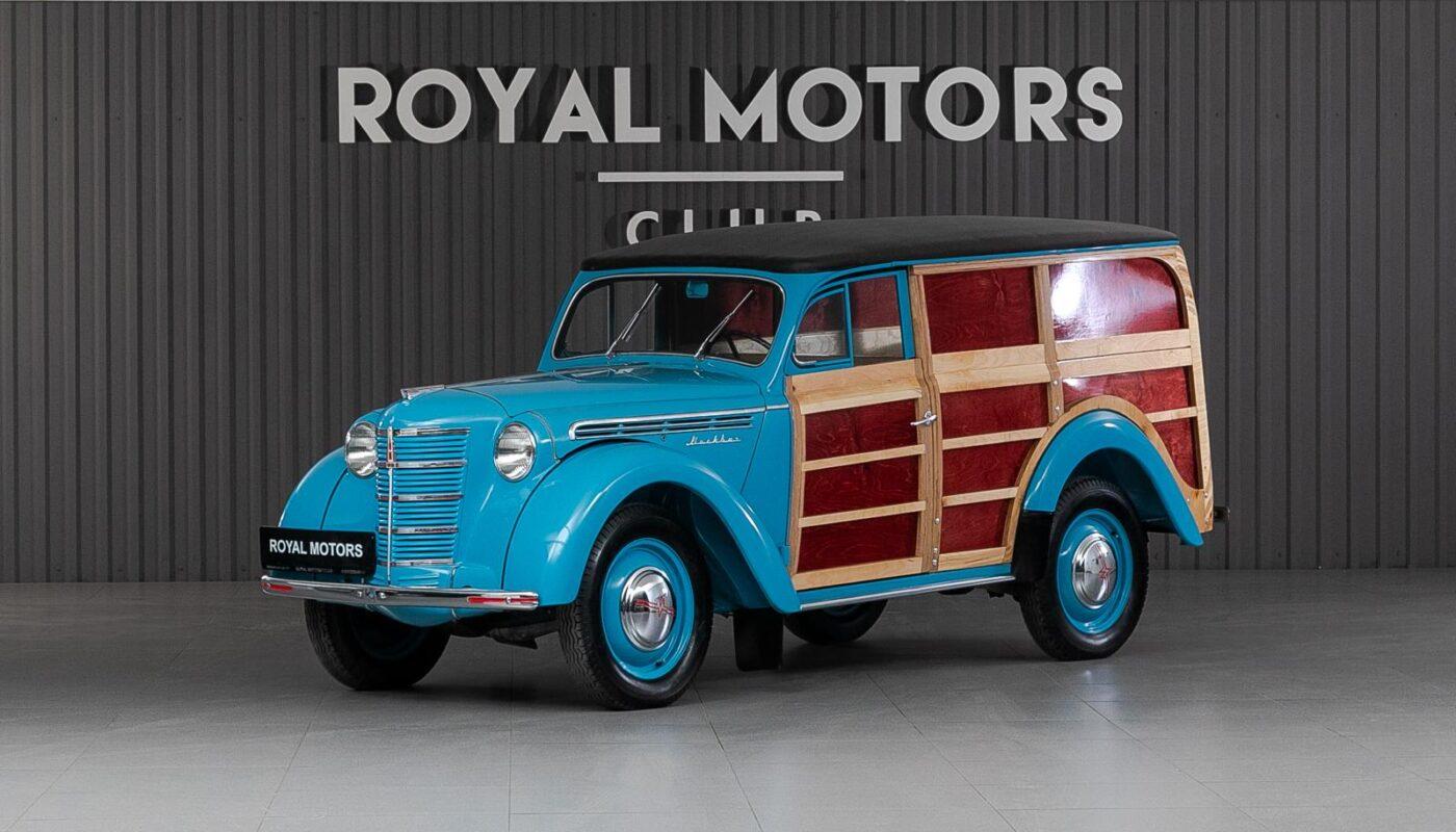«Москвич» с деревянным кузовом продают за миллион гривен 1