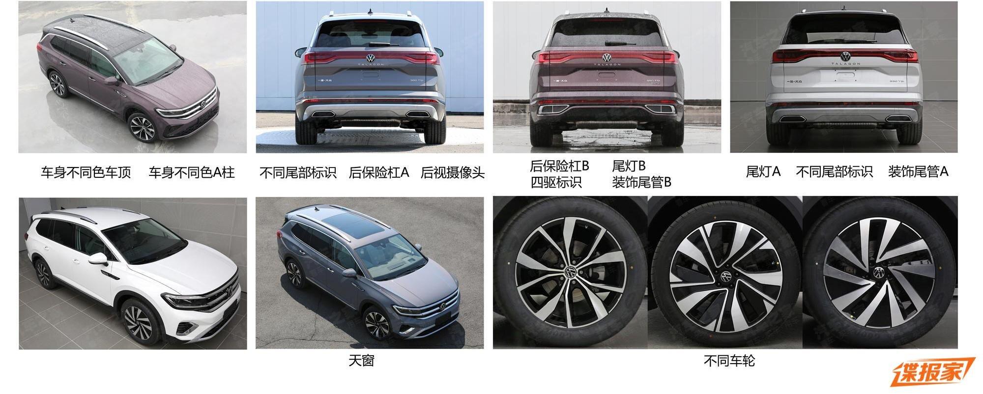 Внедорожник Volkswagen Talagon показали на «живых» фото 2
