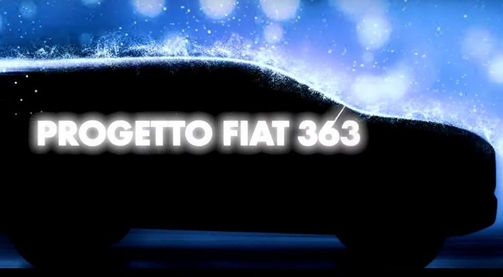Новый бюджетный кроссовер Fiat показали официально 2
