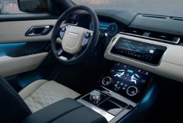 Обновленный Range Rover Velar получил Pivi Pro и плагин-гибридную силовую установку 3