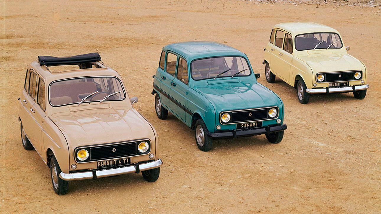 Renault запатентовала новую эмблему для будущего компактного кроссовера 1