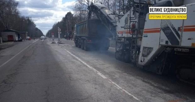 «Укравтодор» начал ремонтировать дороги в Чернобыле 2