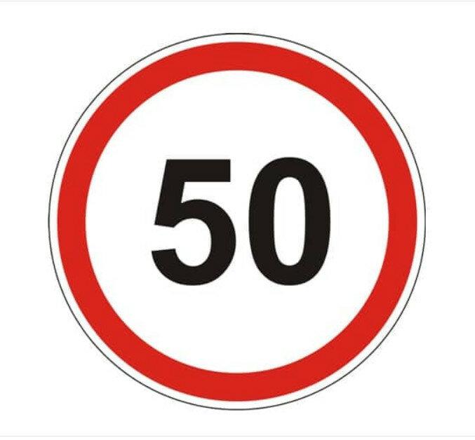 В Киеве отменят ограничение скорости: список улиц 2