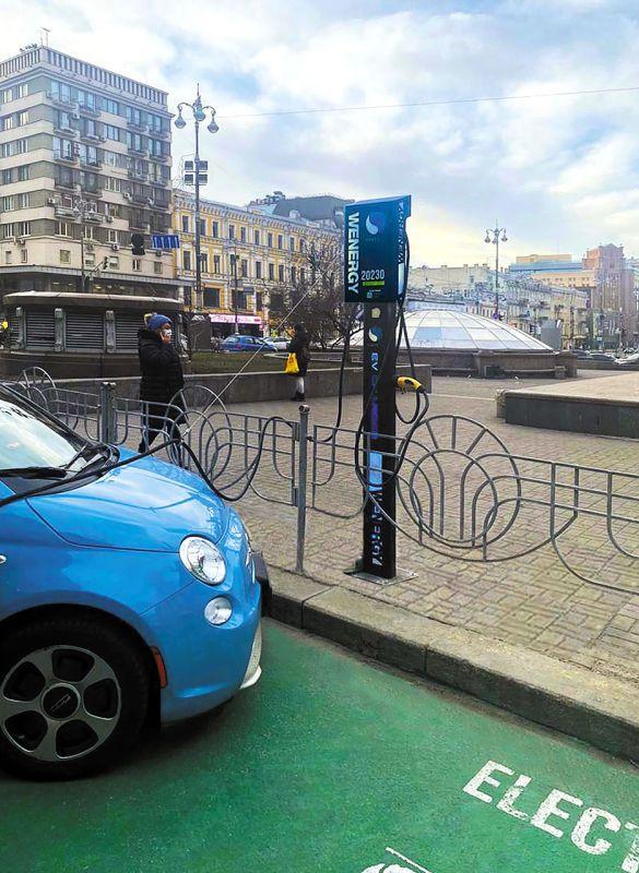 В Украине активно расширюят инфраструктуру для электрокаров 1