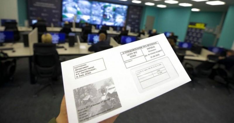 В Украине изменили процедуру оповещения водителей о штрафах 1