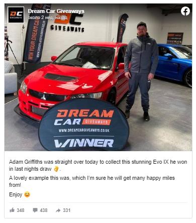 Мужчина выиграл Mitsubishi Lancer Evo IX и разбил его уже на следующий день 1