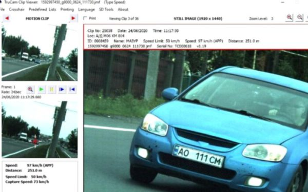 Находчивый украинец придумал способ скрыть номерной знак автомобиля отTruCam и избежать штрафа 1
