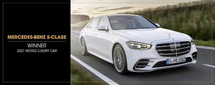 Названы победители всемирного конкурса «Автомобиль 2021 года» 2