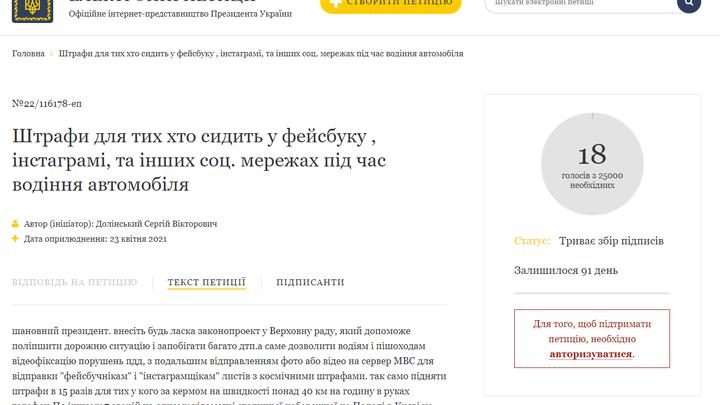 Водителей в Украине ждут новые штрафы: подробности 1