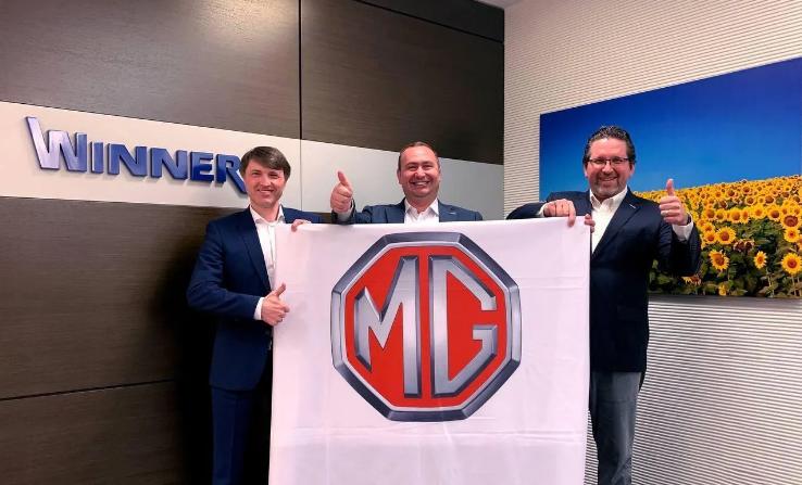 Британский бренд MG вернулся в Украину 1