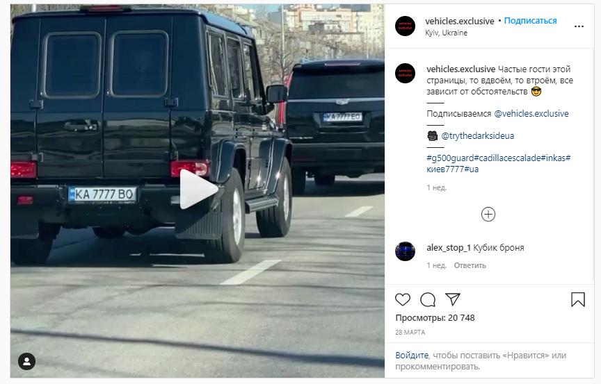 В Киеве заметили впечатляющий кортеж из бронированных внедорожников 1
