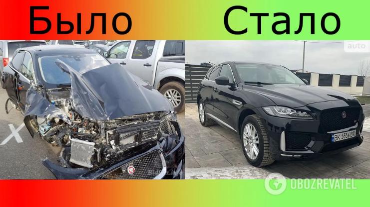 Из металлолома собрали Jaguar F-Pace и продают за 28,5тыс. долларов 4