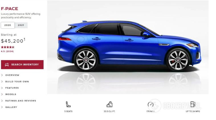 Из металлолома собрали Jaguar F-Pace и продают за 28,5тыс. долларов 7