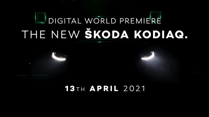 Обновленный Skoda Kodiaq показали на видео 1