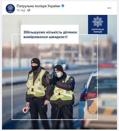 На дорогах Украины увеличится количество TruCAM 2