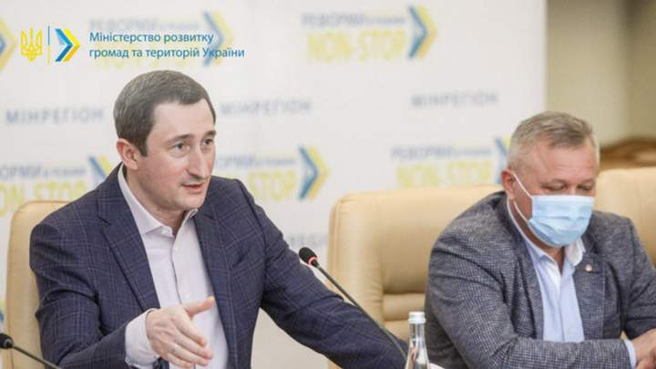 Все украинские АЗС пройдут проверку 1