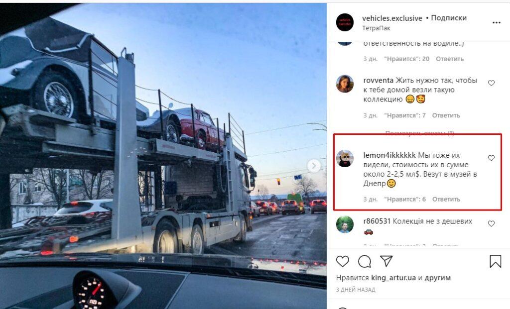 В Украине заметили автовоз с ретро машинами на несколько миллионов долларов 1