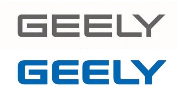 Компания Geely изменила логотип 2