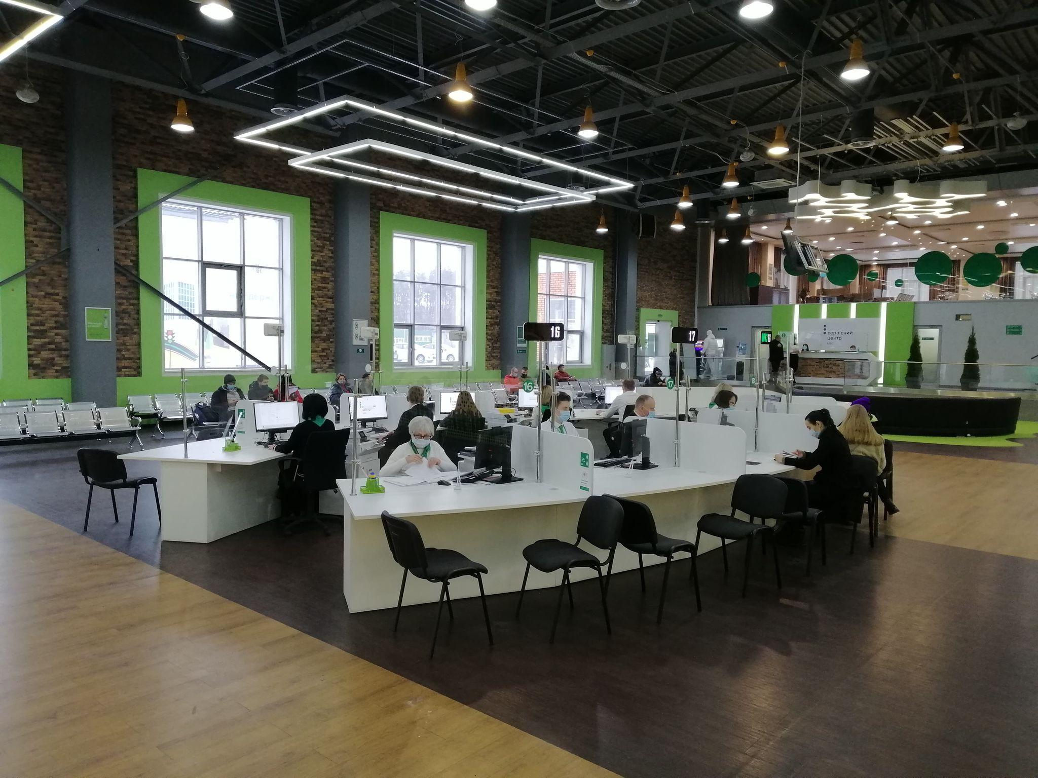 В Киеве открыли самый большой и современный сервисный центр МВД 2