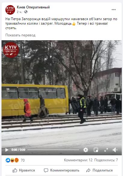 Снежный коллапс в столице: Киев остановился в пробках 1