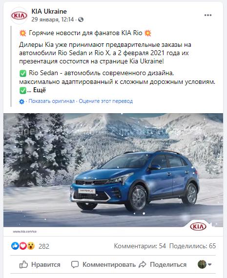 На ЗАЗе будут производить еще два российских автомобиля 1