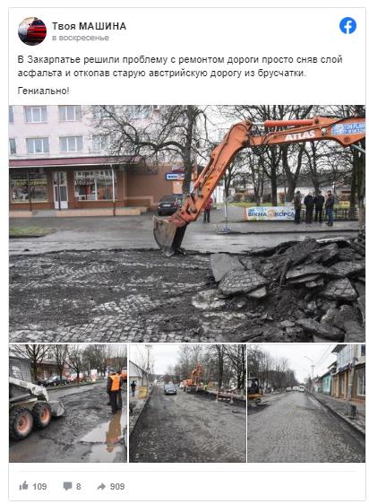 На трассе Харьков-Киев вместе со снегом сошел асфальт (фото) 2
