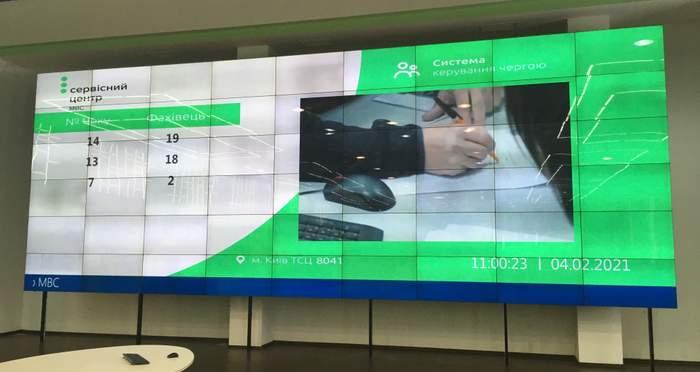 В Киеве открыли самый большой и современный сервисный центр МВД 3