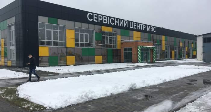 В Киеве открыли самый большой и современный сервисный центр МВД 1