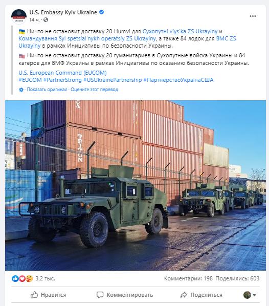 В Украину прибыла очередная партия бронированных Hummer 1