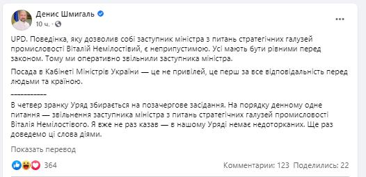 В Киеве задержали заместителя министра за пьяное вождение 2