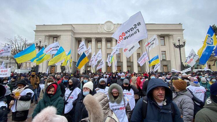 Предприниматели бастуют под Верховной Радой: центр Киева перекрыт, полиция в усиленном режиме 2