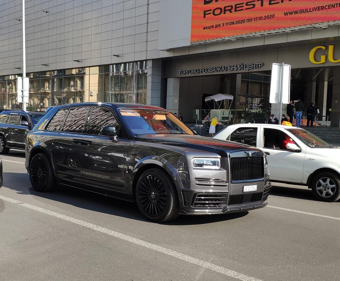 Самый дорогой автомобиль в Украине по итогам 2020 года 1