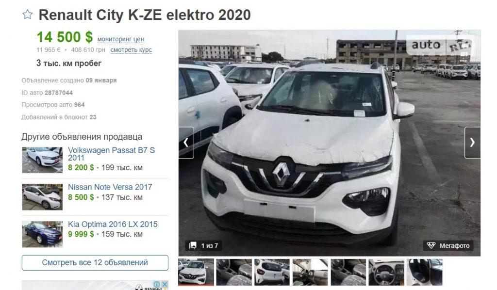 В Украину массово везут бюджетные авто Renault из Китая 2