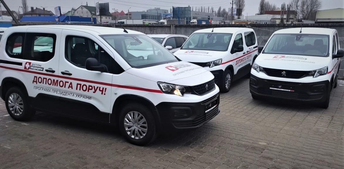 Украинские медики будут ездить на Peugeot 3