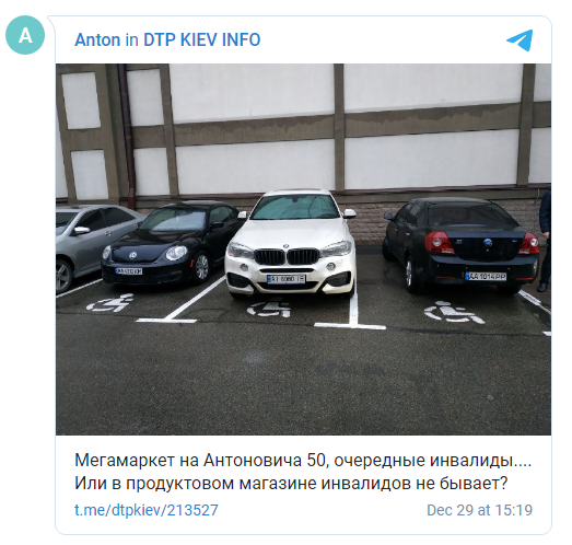 В сети показали как выглядит «автопарк инвалидов» в Украине 1