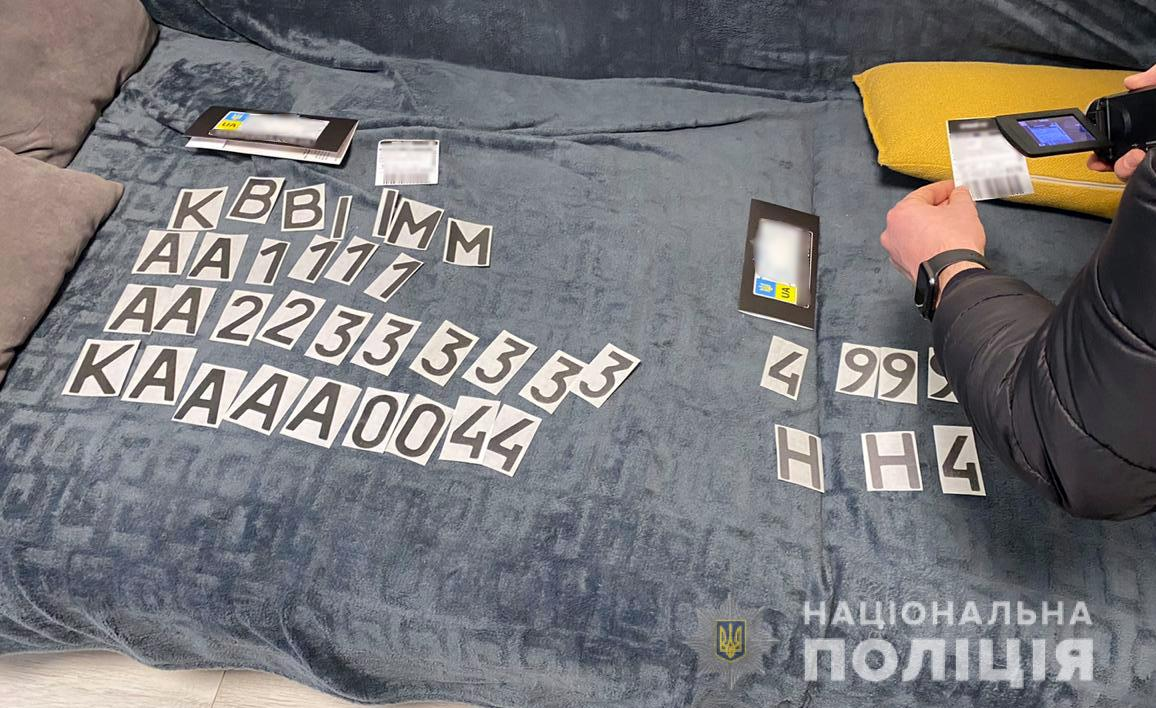 Украинская полиция борется с нанопленками на номерах 1