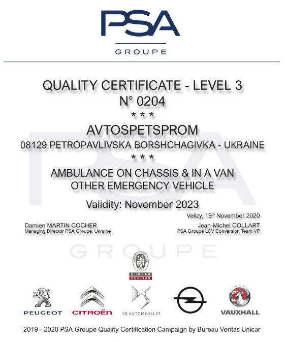 Украинский автопроизводитель получил престижный международный сертификат качества 1