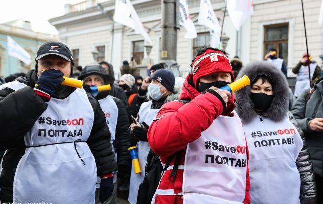 Предприниматели бастуют под Верховной Радой: центр Киева перекрыт, полиция в усиленном режиме 1