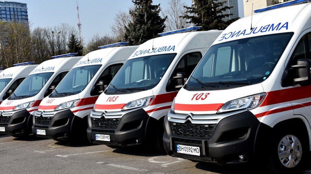 Украинский автопроизводитель получил престижный международный сертификат качества 2