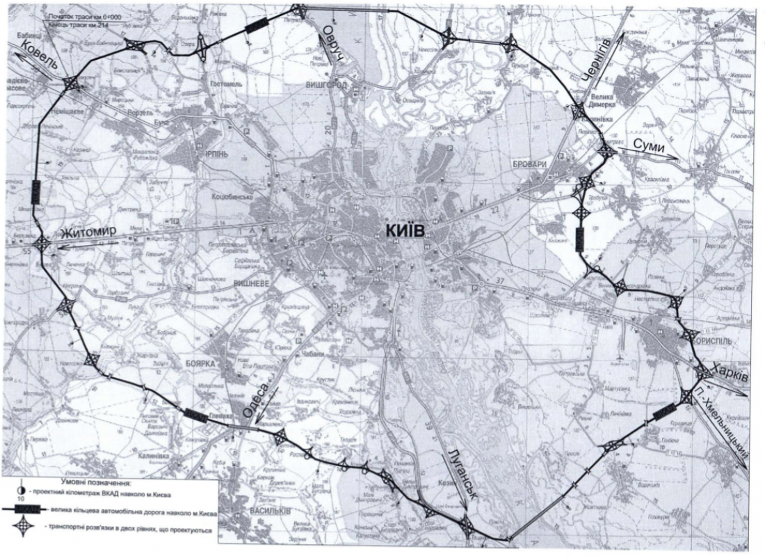 Какой будет Большая кольцевая дорога в украинской столице 1