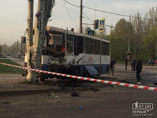 Страшное ДТП в Кривом Роге унесло жизни 10 человек 1