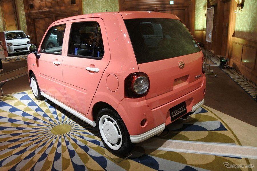 Компания Daihatsu разработала автомобиль для женщин 2
