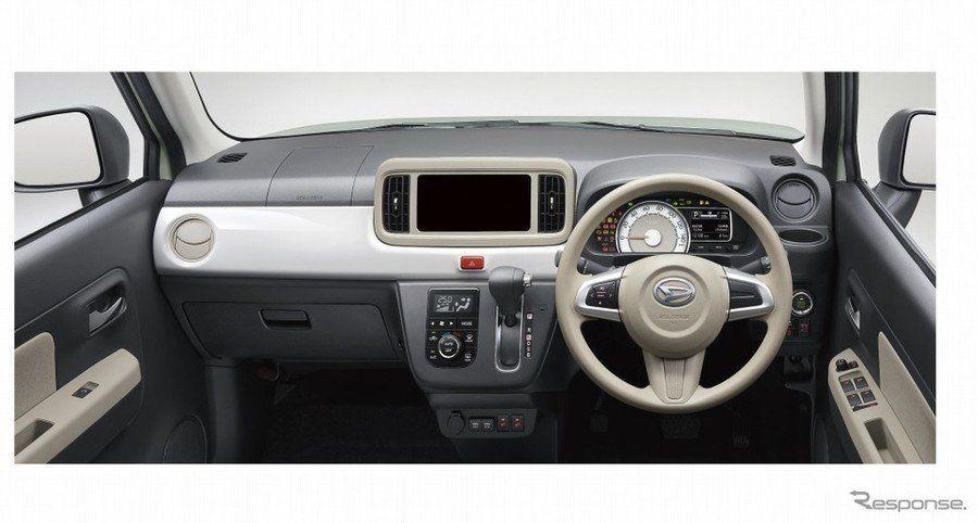 Компания Daihatsu разработала автомобиль для женщин 3