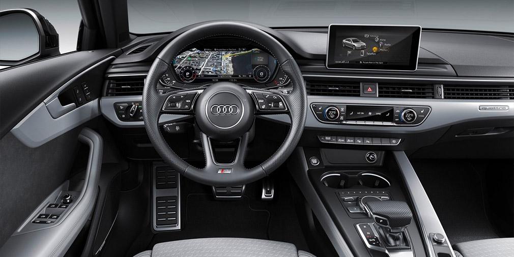 Audi показала обновленную A4 3