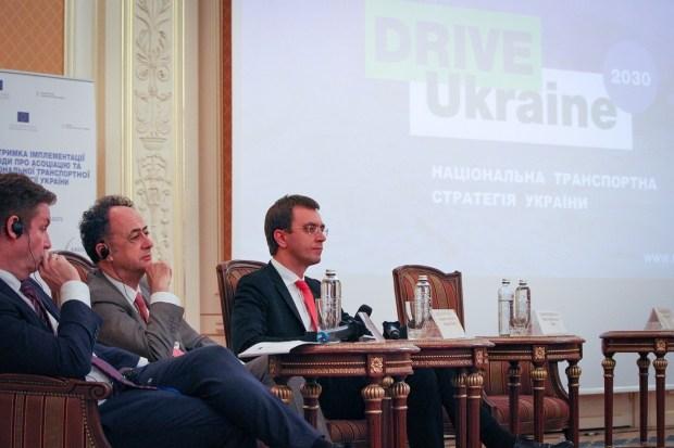 Владимир Омелян представил транспортную стратегию Украины 1