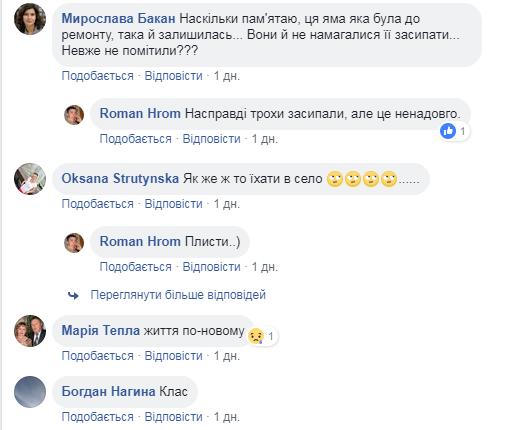 В Сети жестко высмеяли состояние украинских дорог 1