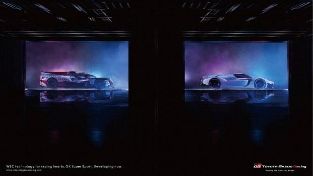 Когда появится первый гиперкар Toyota 3