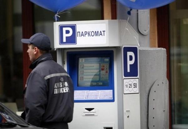 Украинских водителей ждут суды из-за новых правил парковки 1