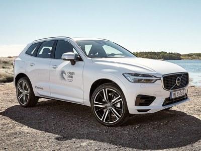 Volvo будет делать автомобили из переработанного пластика 1